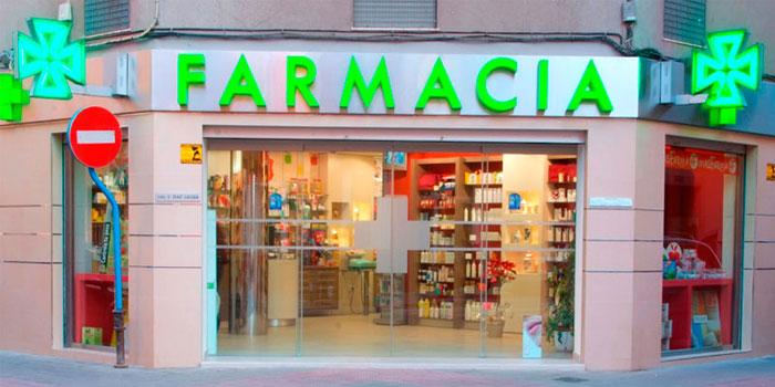 Farmacias en Lucena