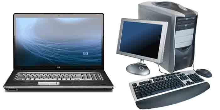 Informática en Lucena
