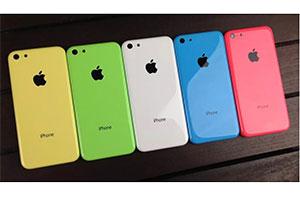 Móviles o Smartphone Apple