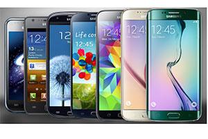 Móviles, Smartphone y Telefonía